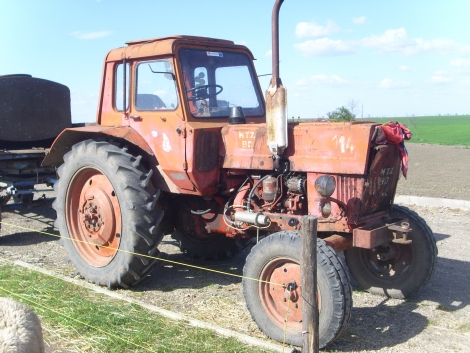Mtz-80 traktor eladó fotó