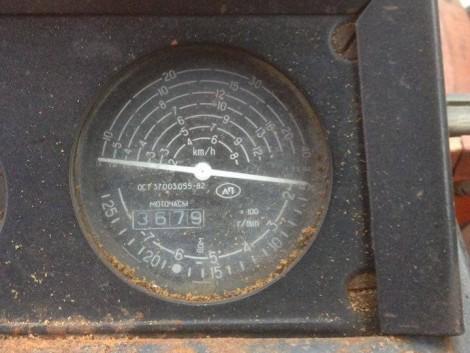 Eladó MTZ 550 fotó