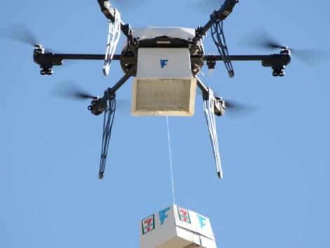 A drónok fejlődése nem állt meg