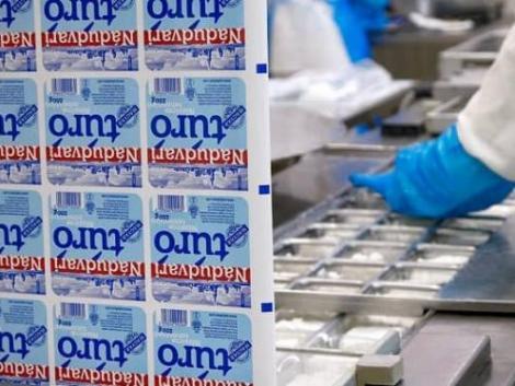 Az OTP érdekeltségébe került a Nádudvari termékeket gyártó NAGISZ Csoport